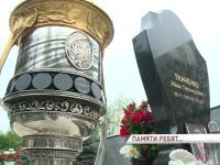 ВИДЕО: Воспитанник  «Локомотива» привез Кубок Гагарина в Ярославль в память о погибших ребят
