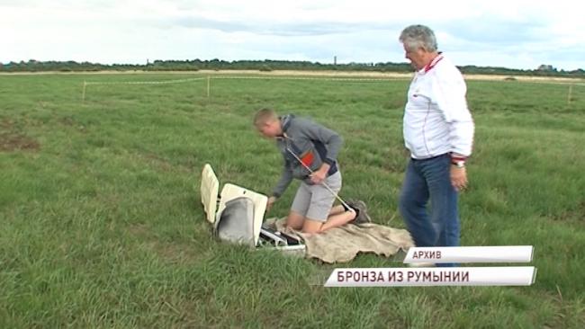 Налетал на бронзу: Ярославский авиамоделист взял «бронзу» на этапе Кубка Мира