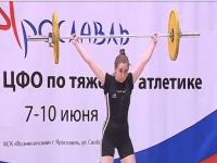 В Ярославле стартовало первенство ЦФО по тяжелой атлетике