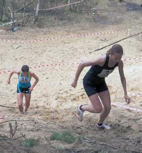 Третье место заняла женская команда области на чемпионате России по горному бегу