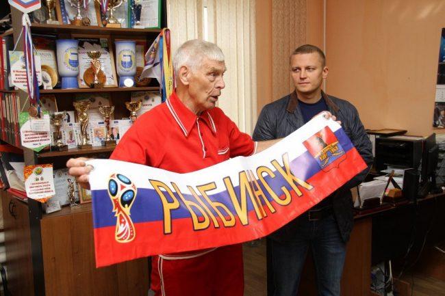 Фото: администрации Рыбинска