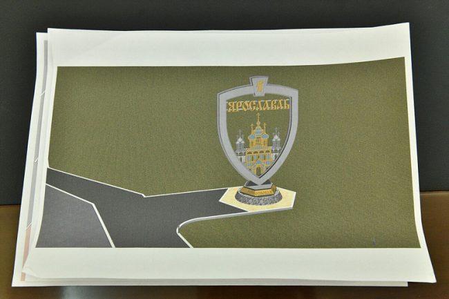 Стало известно, когда установят в Ярославле новый въездной знак