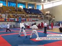 Ярославские каратисты возвращаются домой с медалями чемпионата Европы