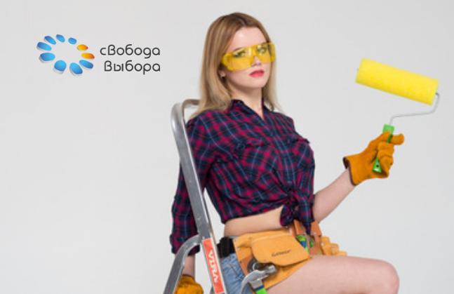 Ярославцев научат правильно красить дома на специальном мастер-классе