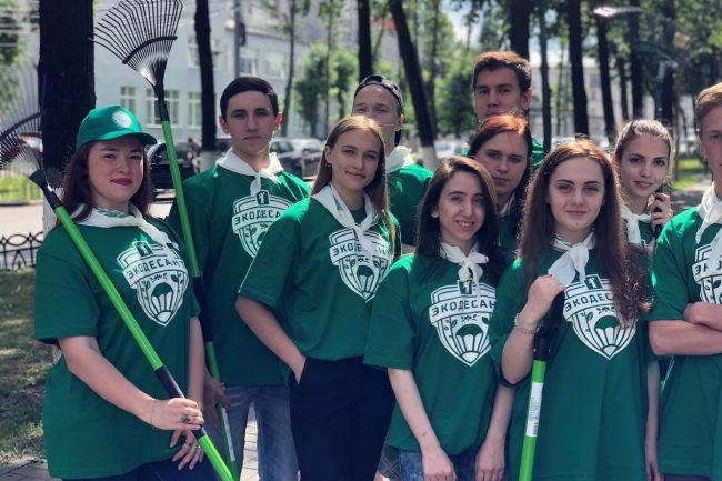 «Экодесант» в Ярославле: чем займется новый отряд добровольцев