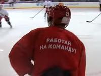 На тренировочную форму «Локомотива» нанесли мотивационные лозунги