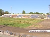 Судьба ярославских стадионов: на закрытом «Локомотиве» занимаются дети, а «Славнефть» не успев открыть вновь закроют