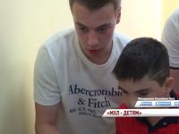 Хоккеисты «Локо» навестили детей из реабилитационного центра