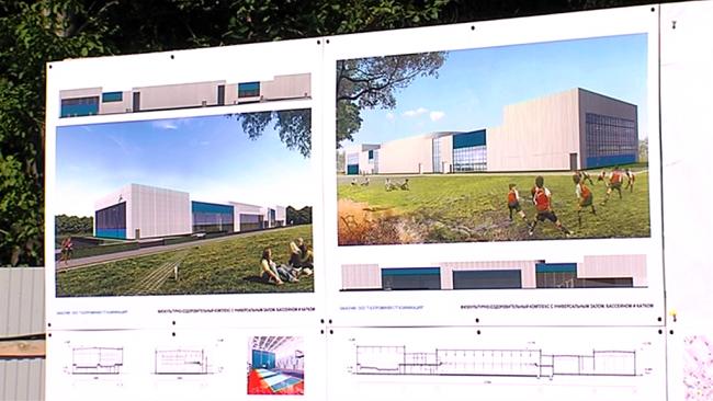 В Ярославле строят новый ФОК с бассейном: площадку проверили депутаты