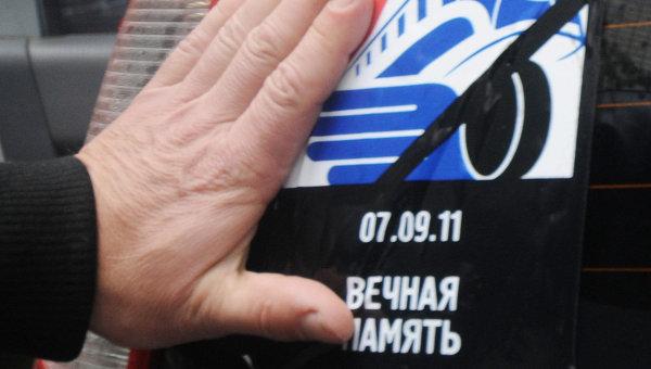 Ярославцев приглашают на велопробег памяти «Локомотива»