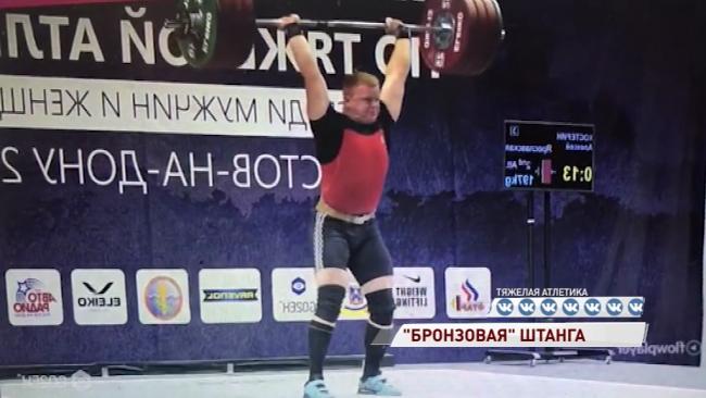 Ярославец взял «бронзу» на чемпионате России по тяжелой атлетике