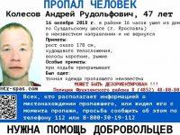 Пропавший экс-хоккеист ярославского «Торпедо» найден живым