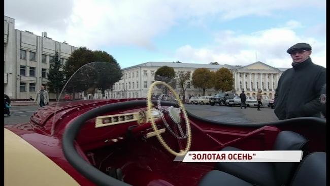 Десятки ретро-авто: как в Ярославле прошло ралли «Золотое кольцо». Видео