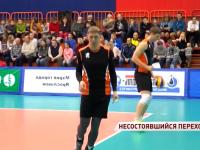 Немецкий клуб помешал переходу Сергея Гранкина в «Ярославич»