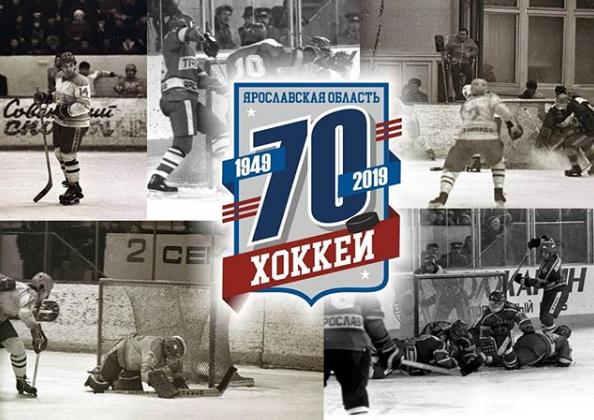 Рыжеволосая красотка рассказала об истории ярославского хоккея — видео