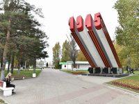 В обновленном парке Победы в Ярославле появится скейт-площадка