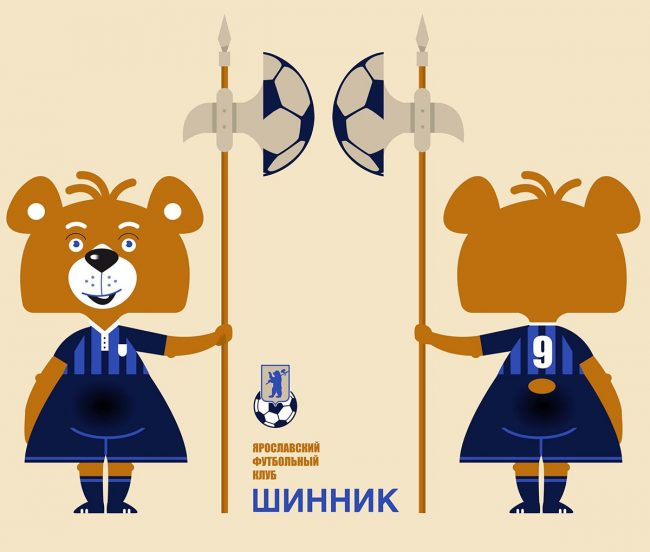 """Фото: ФК """"Шинник"""""""