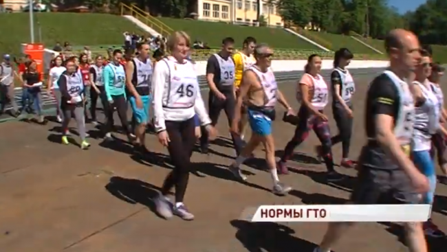 В Ярославле представители правительства и мэрии сдали нормы ГТО
