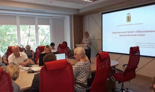 Губернатор Ярославской области рассказал о создании IT-центра в Переславле
