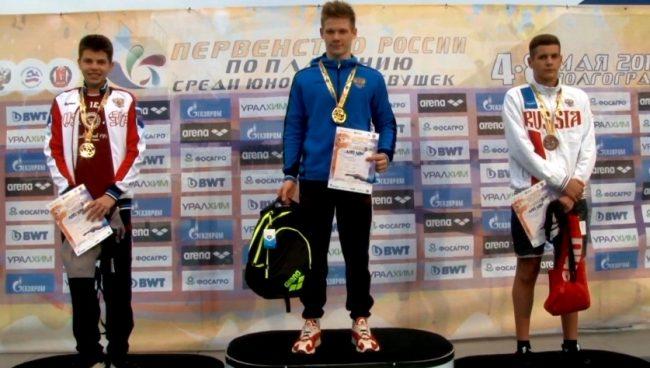 Рыбинский пловец завоевал две медали на Первенстве России