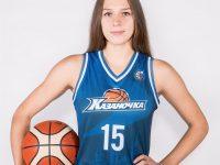 Ярославская баскетболистка выступит на Всемирной Универсиаде в Неаполе