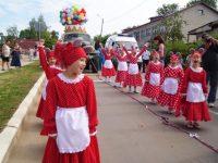 Активные жители Мышкина Ярославской области написали письмо Путину: о чем попросили президента