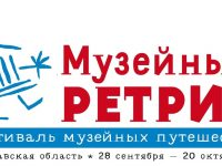 В честь открытия фестиваля «Музейный ретрит» в Ярославле состоится флешмоб