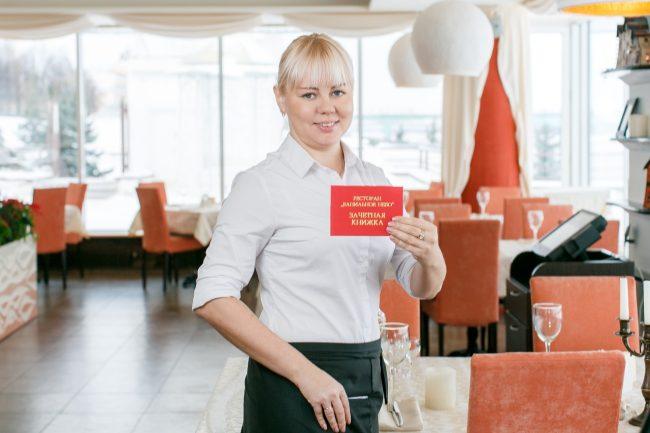 Активная ярославна стала финалисткой ресторанной премии в номинации «Лучший официант»
