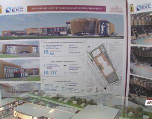 Стало известно, когда в Ярославле построят новый волейбольный центр