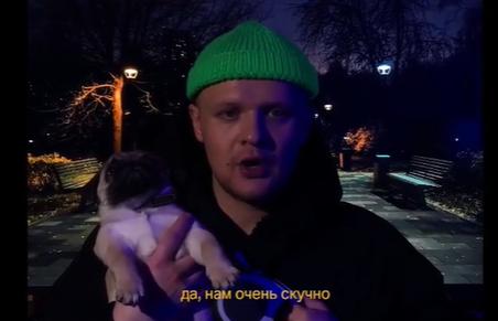 Ярославцы сняли клип для конкурса группы Little Big о самоизоляции