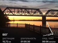 Более 300 любителей бега присоединились к онлайн-пробегу в честь Дня России
