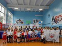В поселке Ярославка отметили Международный день бокса