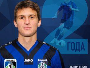 «Шинник» подписал контракт с 26-летним защитником Денисом Кутиным