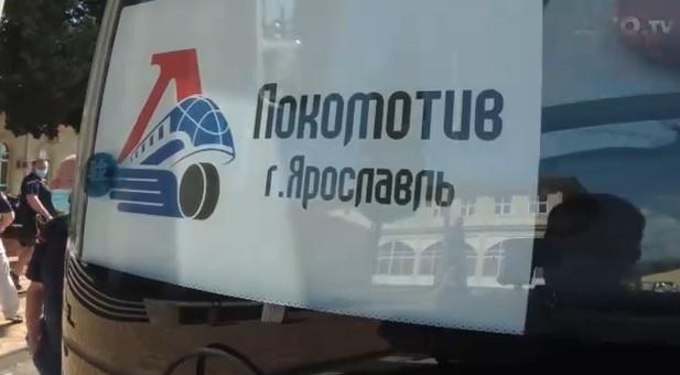 «Локомотив» выложил видео, как добирался до Сочи