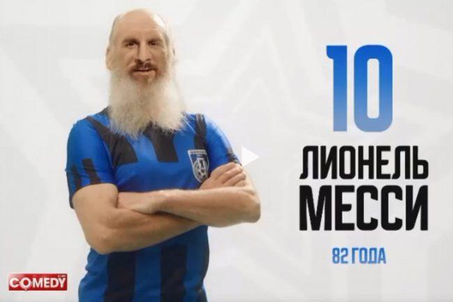 Фото: comedyclub.tnt-online.ru