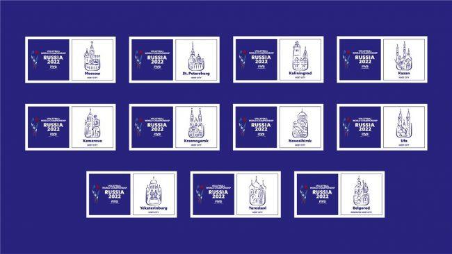 Представлены логотипы чемпионата мира-2022 в России