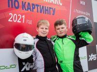 Юные ярославские картингисты поборются за звание лучших на Чемпионате России