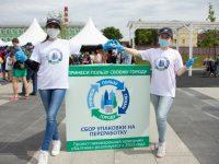 «Принеси пользу своему городу»: эковолонтеры организовали раздельный сбор упаковки на марафоне «Реки бегут»