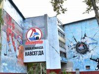 В Ярославле появилось художественное граффити, посвящённое погибшей команде «Локомотив»