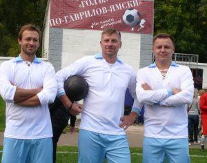 Сычев, Ширко и Пименов сыграли в ретро-матче, воссоздавшем футбольную встречу 1914 года